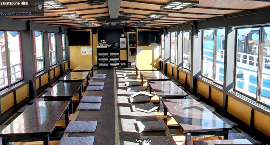 船宿平井テラス