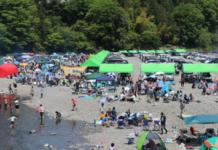 西秋川ドライブキャンプ場